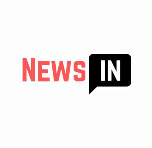 Newsin new
